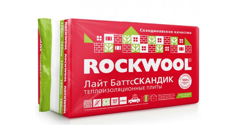 Утеплитель для кровли ROCKWOOL