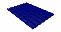 Металлочерепица классик 0,4 PE RAL 5005 сигнальный синий