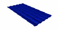 Металлочерепица кредо 0,5 Satin RAL 5002 ультрамариново-синий