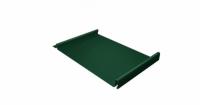 Кликфальц Grand Line 0,5 Atlas с пленкой на замках RAL 6005 зеленый мох
